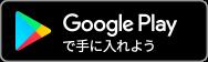 bnr_google_play